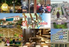 柬埔寨的房产,322,编号36299551