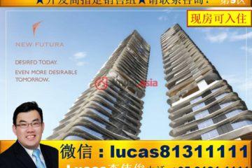 居外网在售新加坡2卧2卫新房的房产总占地1平方米SGD 4,200,000
