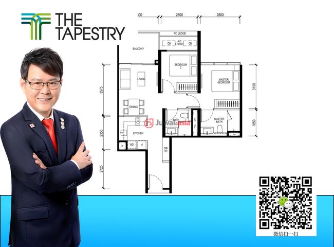 新加坡东北地区新加坡的房产,荟锦嘉园,编号38404693