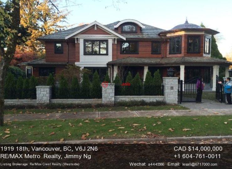 加拿大不列颠哥伦比亚省温哥华5卧6卫的房产迷情别墅txt图片