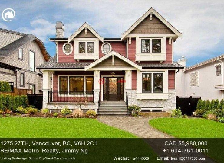 加拿大不列颠哥伦比亚省温哥华6卧7卫的特点房产建筑别墅图片